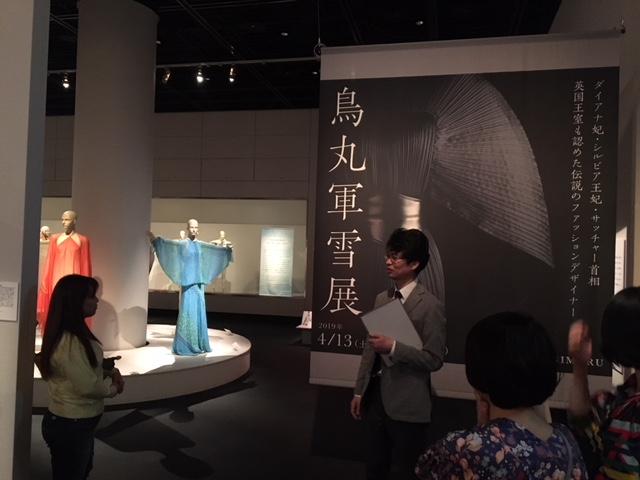 [鳥丸軍雪展] 5/25(土)14:00~ 特別展・コレクション展ともに「ギャラリートーク」を開催します