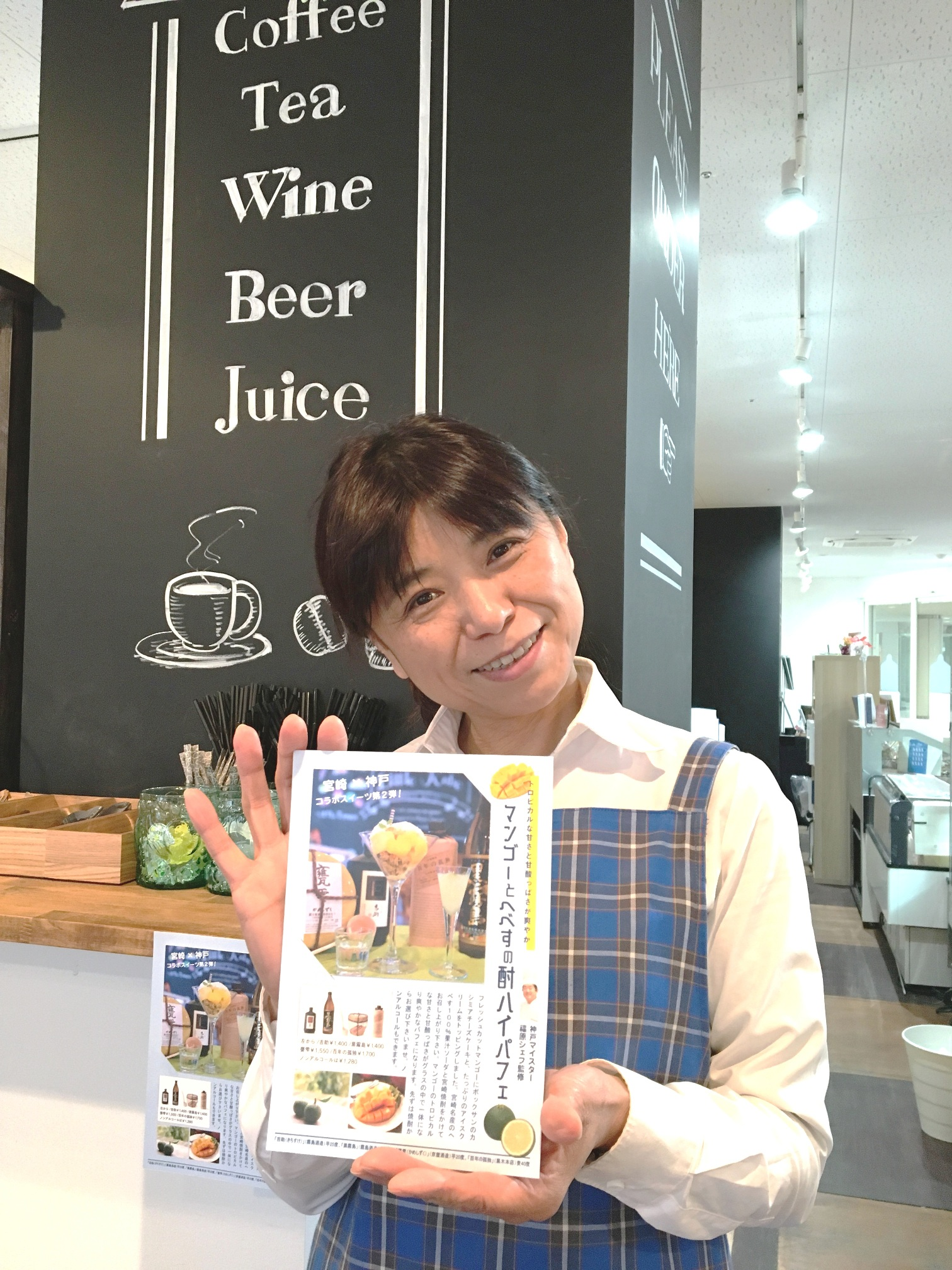 [美術館連携グルメ情報]リトル神戸さんに宮崎×神戸コラボスイーツ登場! 半券チケットで特割サービスがあります