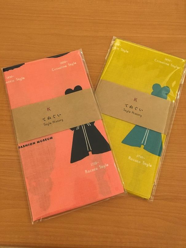本日7/5(金)NHKラジオ「ごごラジ!」にて当館のグッズ「てぬぐい」をご紹介いただきました!