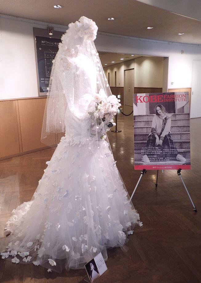 [ギャラリー情報]神戸ファッション専門学校主催「高校生デザイン画コンクール」優秀作品展、9/26(木)まで開催中です。