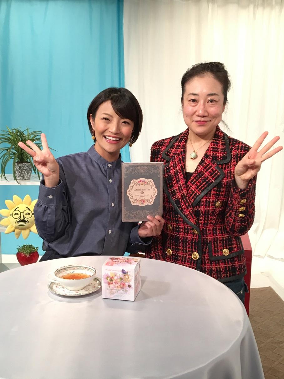 [英國紅茶物語展]あす12/9(月)サンテレビ 夜21:24~「サンぷん!」に中村圭美学芸員が出演します