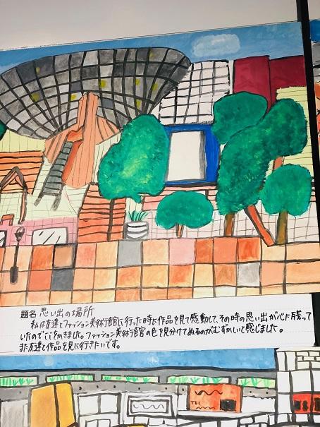 [ギャラリー情報]六甲アイランドまちかどネット主催「向洋小学校・六甲アイランド小学校 6学年児童画作品展」、1/24(金)まで開催中です!