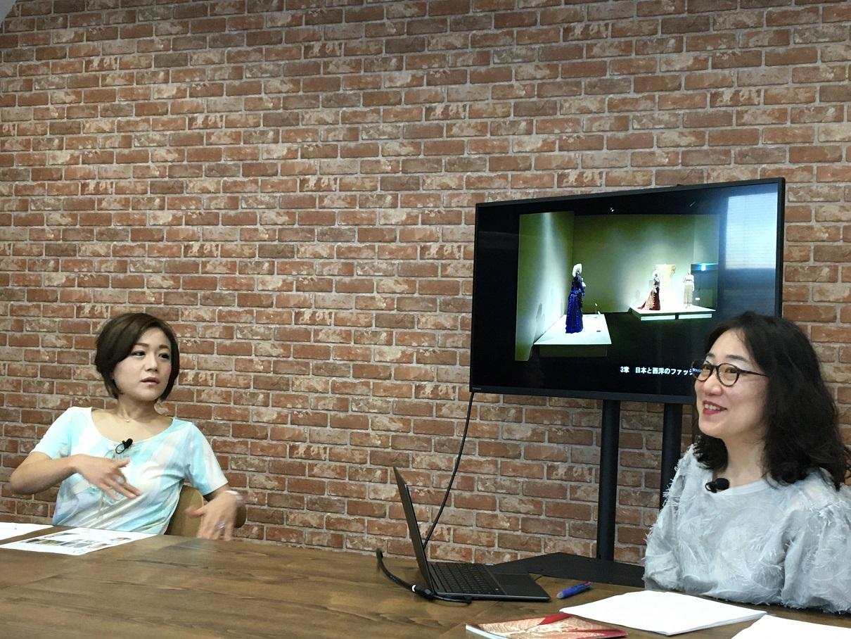 [Treasures of Fashion展]みんなの動画サイトKOBE_TV「週刊みっちーの気になるやん神戸Vol.9」に、中村圭美学芸員が出演しています