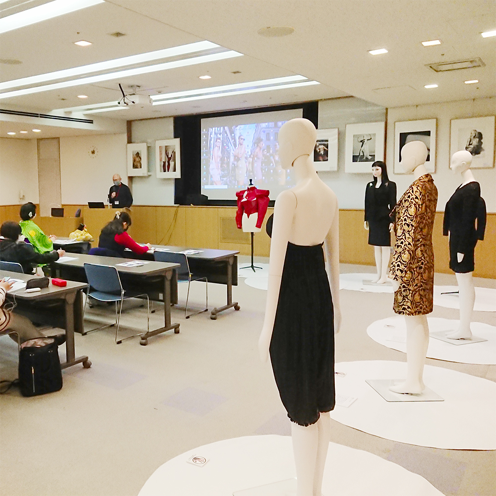 [服飾文化セミナー]12/12(土)第3回「実物で読み解く ボディ・コンシャスの服」を開催しました!
