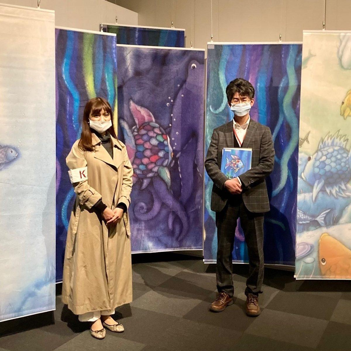 「にじいろのさかな原画展」12/6(日)、ラジオ関西朝の番組「サンデー神戸」で紹介されます。チケットプレゼントも!