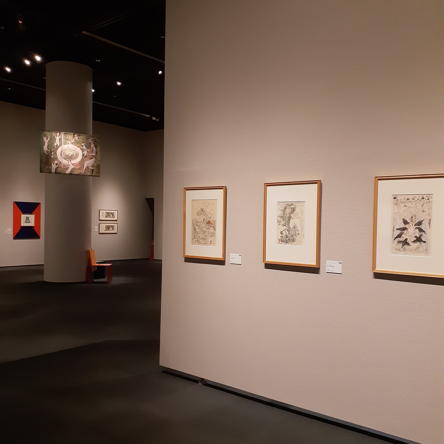 「こわくて、たのしいスイスの絵本展」2/16(火) KISS FM KOBE「4 SEASONS」で紹介されました!