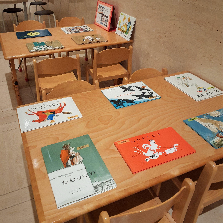 スイスの絵本作家 クライドルフ、フィッシャー、ホフマンの絵本もお楽しみいただけます!